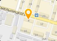 ЧП «Войтенко»