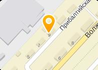ООО Волгоградская инструментальная компания (ВИК)