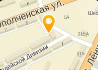 КОМИССИОННЫЙ МАГАЗИН, ООО