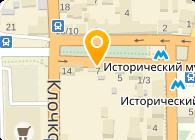 Восточно-Украинский Энергетический Союз Промышленников, Концерн