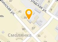 """Авто Ателье """"Антикор-Центр"""""""