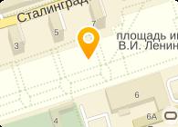 СТРОЙМОНОЛИТ, ООО