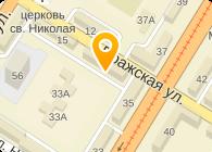 ПОЛИФАС, ООО