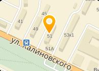 ИП Шишкина Е.А., Минск