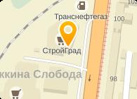 ЦКФ ЛИДЕР-Н, ООО