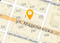 """ИП """"Курманбеков Нуржан"""""""