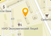 "ТОО ""BST-service"""