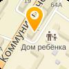 БЕФИМ, ООО
