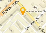БИЛДЖ, ООО