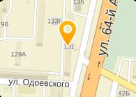 БИРПЕКС, ООО