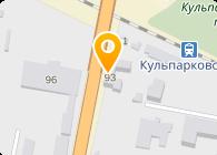 """Интернет магазин """"Профиком"""""""