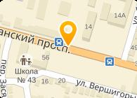 Спд. .Федосов Г. В.