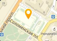 Artemyjewel