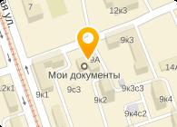 Отдел жилищных субсидий Перово № 130