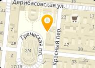 Стиляги, ООО
