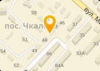 Кафе Максим (кафе MaXim), ЧП