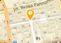 Аварийная служба открытия замков, ЧП