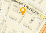 Фитокар НПП, ООО