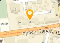 Транско Украина, ООО
