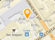 Киев - Москва Экспресс,ООО
