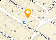 Арт рай Продакшн, ЧП (Art Ray Production)