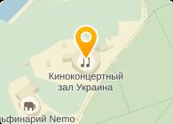 Немо, Харьковский городской дельфинарий