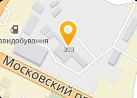 Чистосити, ООО