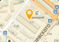 Швабрия клининговая компания (Беттагаммабетта, ООО)