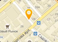 Одесский ключ, ЧП