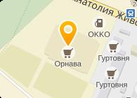 Виготовлення ключів в Тернополi, СПД. Добко І.С.