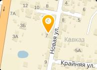 KeyForce, ЧП - Изготовление дубликатов ключей для домофонов в Чернигове. Универсальные ключи для домофонов