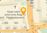 Мойша, Чистоуборочнвя контора, Бузаков Д.А., СПД