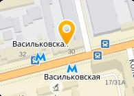 Е-шен, ООО