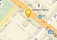 Ремонт часов в Запорожье, ЧП