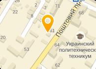 Ремгидромаш, ООО