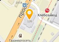 ОАО «Волгоградэнерго»