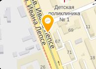 Укрминудобрения, Компания