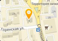 ООО ГОЛД ЕНД СИЛЬВЕР