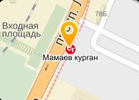 КОТЕЛЬНАЯ ВОЛГОГРАДСКОЙ ГТРК ВОЛГОГРАД ТРВ