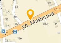 ACSS - Алматинский центр снабжения, ТОО