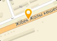 ДИЗ-ЭФФЕКТ, ТОО