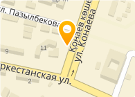 DPD Kazakhstan Шымкент, ТОО
