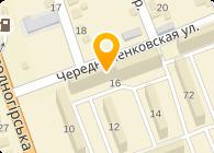 ФОП Мороз С. М.