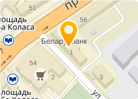 Company Visa, Минск