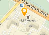Частное предприятие ЧП «Туристическое агентство Ивана Белого»