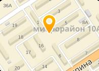 """Частное предприятие """"Аэрокот"""""""