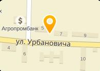 Брестская ОСХОС НАН Беларуси, РУП
