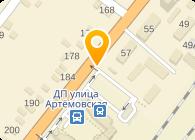 «ДонОптТорг»