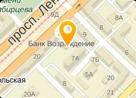 ИНСПЕКЦИЯ ВОДНЫХ РЕСУРСОВ МУПП ВОЛГОГРАД-ВОДОКАНАЛ