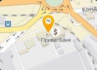 """ЧПКФ """"Калина - Штампы и Печати"""""""
